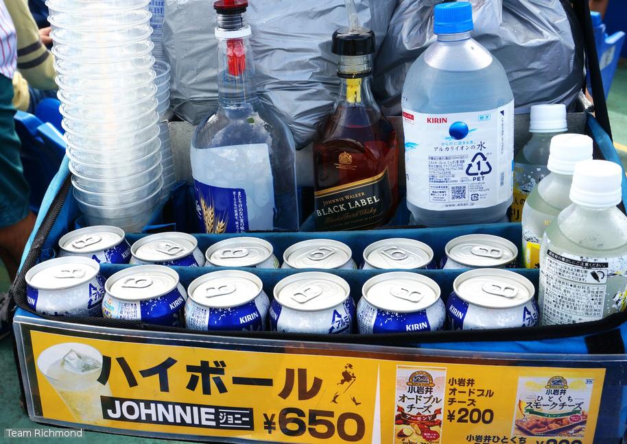 Japan IMG 5