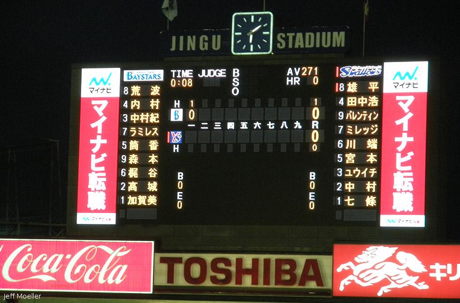 Japan IMG 9